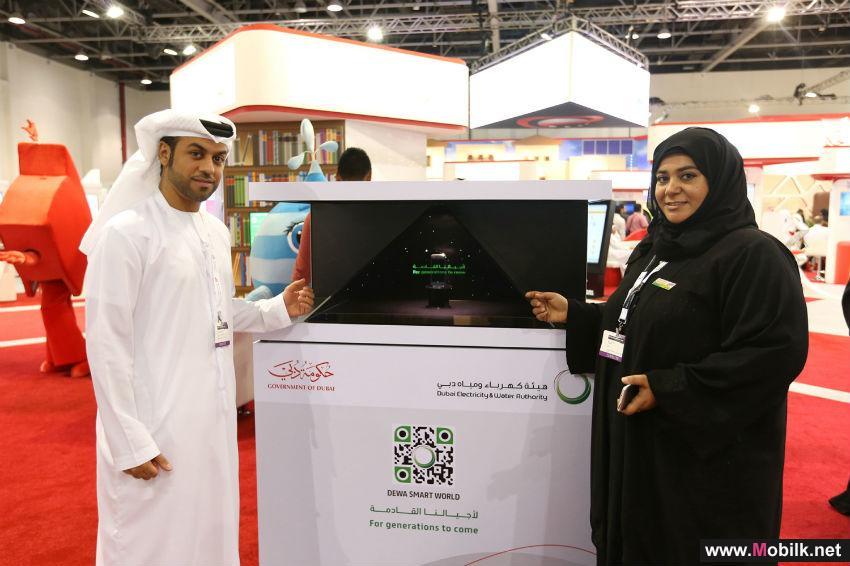 هيئة كهرباء ومياه دبي تستعرض أحدث خدماتها ومبادراتها الذكية ضمن فعاليات معرض