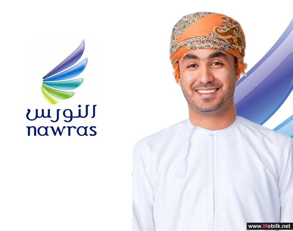 Nawras adds convenient MoreData option to expand monthly mobile broadband internet plans