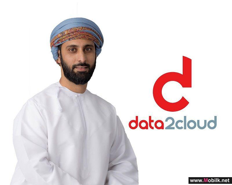 data2cloud Achieves Official Accreditation to Provide Cloud Services