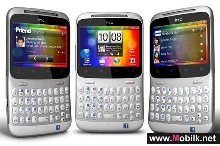 لعملاء اتصالات مصر أهلا و Greenline الفيس بوك و الانترنت مجانا مع موبايل HTC – ChaCha