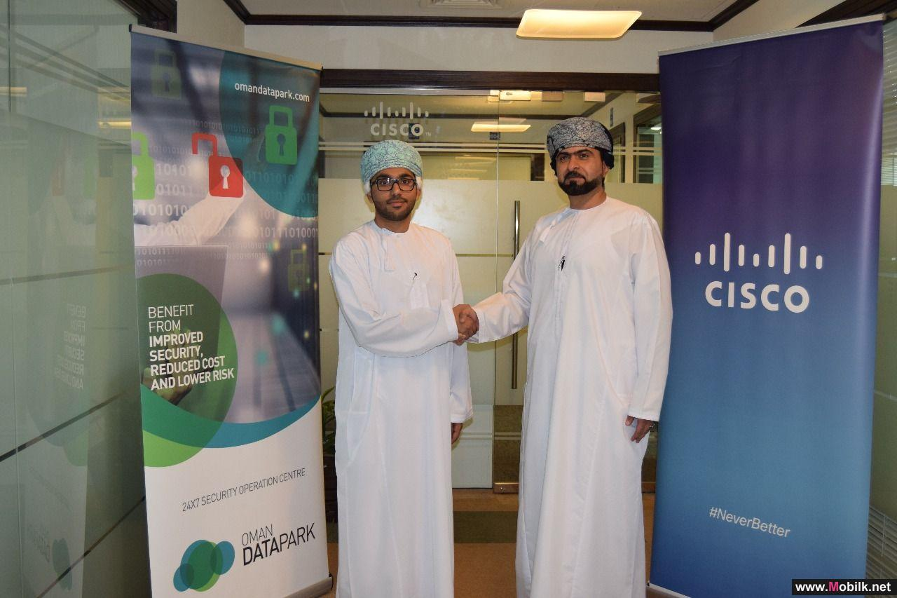 Following the Successful Launch of Duqm Data Center, Oman Data Park Partners with Cisco for Managed Security Services