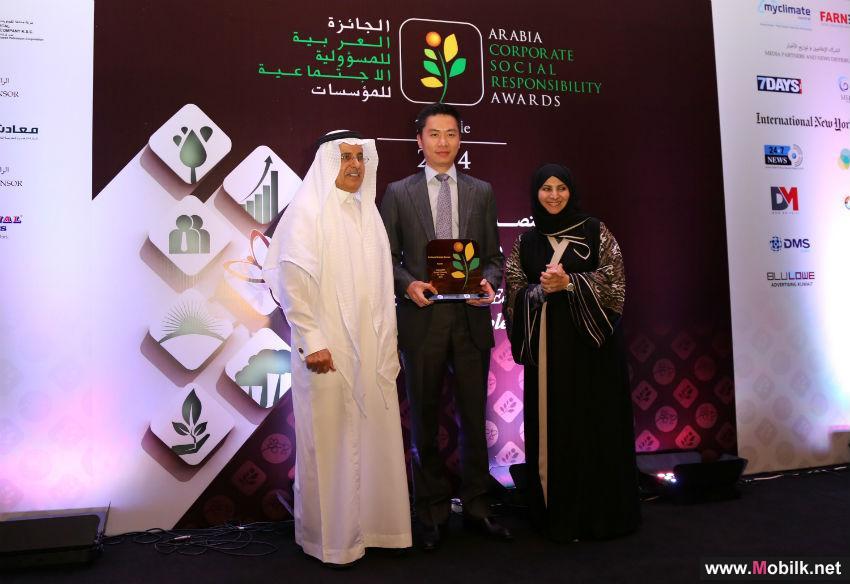Arabia CSR Network Honors Huawei