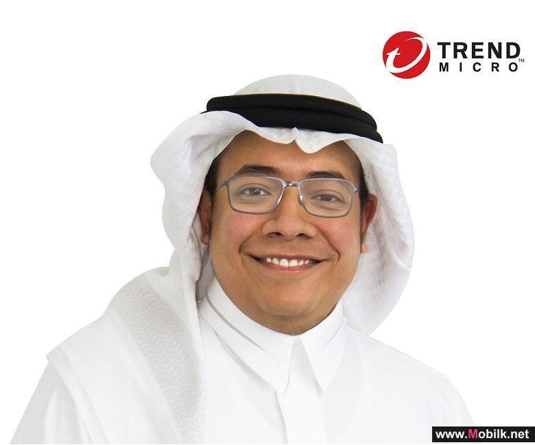 تريند مايكرو: القطاعات الحكومية والتعليم والاتصالات هي الأكثر تأثراً بالبرمجيات الخبيثة في المملكة العربية السعودية خلال العام 2017