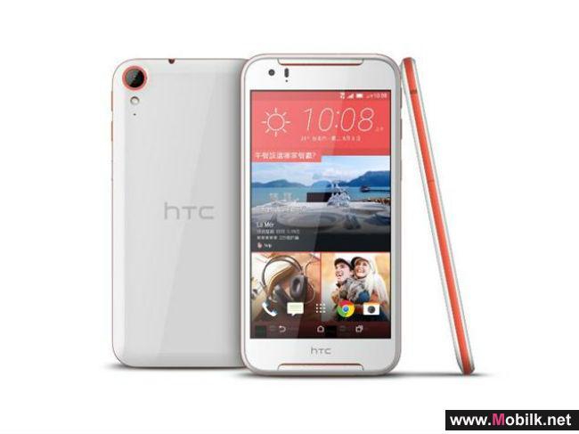 HTC تكشف عن هاتفها Desire 830 رسميا بشاشة 5.5 بوصة