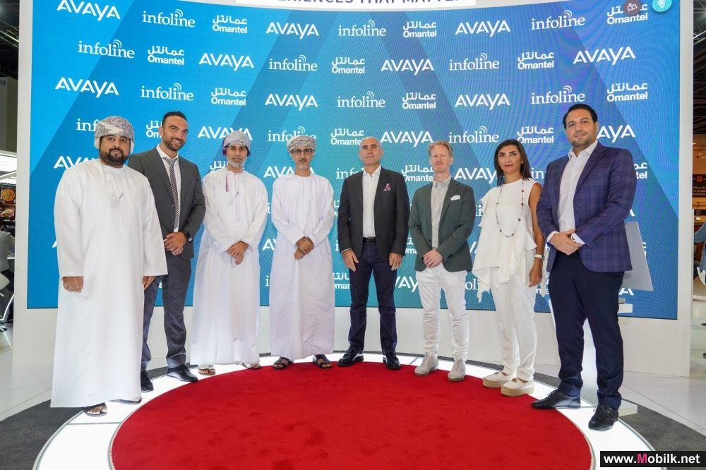 عمانتل وإنفولاين تمنحان العملاء تجارب استخدام سهلة خلال رحلتهم الرقمية بالتعاون مع أفايا