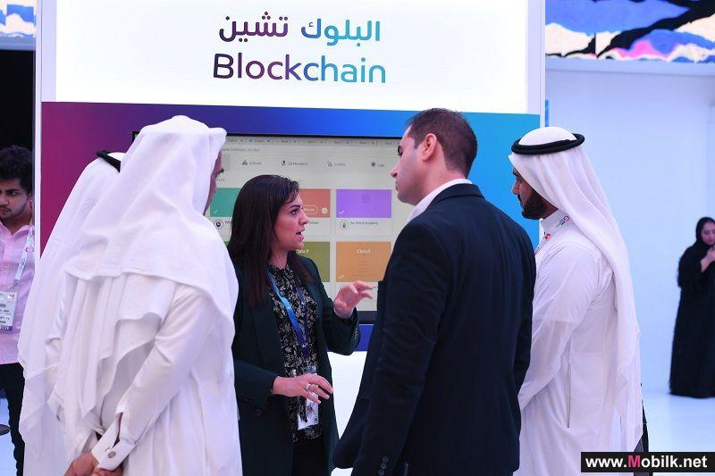 du Presents Next Generation of Blockchain Innovations to Drive UAE's Digital Transformation Ambitions
