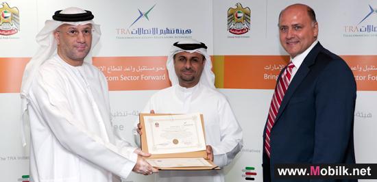 الهيئة العامة لتنظيم قطاع الاتصالات تمنح شركة الميسان رخصة خدمات للبث عبر الأقمار الصناعية