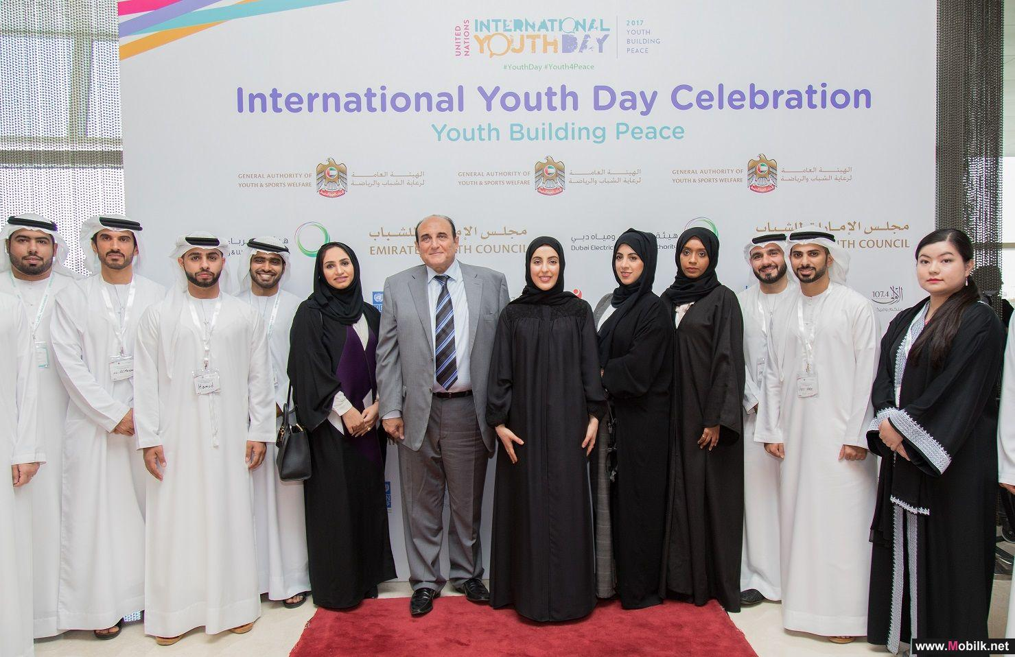 شركة الإمارات للاتصالات المتكاملة (دو) تطلق مجلسها للشباب