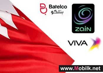 نقل أرقام النقال  في البحرين يدخل التنفيذ غداً