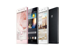 Huawei Takes Title of World's Slimmest Smartphone