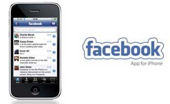 لمحبي الفيس بوك هواتف جديدة للتصفح