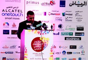 شركة زين تساهم في دعم إنتشار اللغة العربية على شبكة الإنترنت والحفاظ عليها