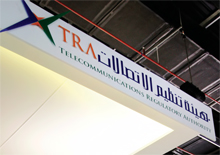TRA Forms Higher Committee to discuss Hosting and Organizing the ITU Events to be Held in the UAE
