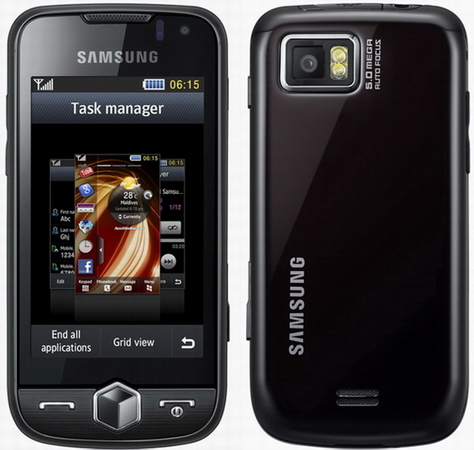 leak Photos of Samsung S8000  - 5 MP camera, the rest is a mystery