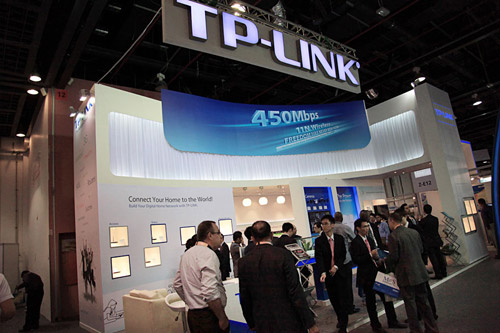 TP-LINK to Exhibit at GITEX Technology Week 2014
