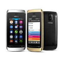 Nokia encourages self-expression through the Nokia ASHA Free-Style Movement Competition across Egypt