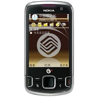 Nokia 6788 is company's first TD-SCDMA compatible phone