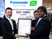 Panasonic Middle East and Africa Headquarters Now ISO 14001:2004 Certified