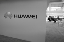 Huawei Opens Global IT Competency Center in Bahrain