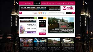 موقع موبايلك راعي إعلامي لاسبوع جيتكس للتقنية 2014