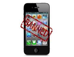 سامسونغ تنجح في منع استيراد آي فون4 وآي باد2 إلى الولايات المتحدة