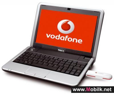 information about vodafone company Read legal and corporate information about vodafone uk - plus information for investors, the media and potential partners and employees.