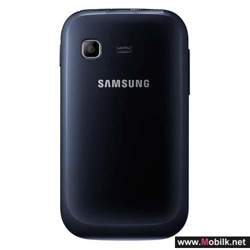 بررسي و اطلاعات در باره ي گوشي Galaxy Pocket Duos S5302