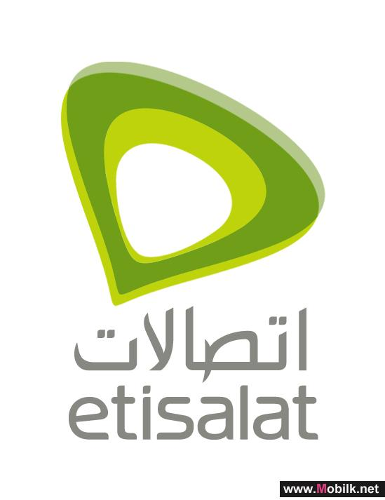 Genesys International Corporation Announces Etisalat Misr winner