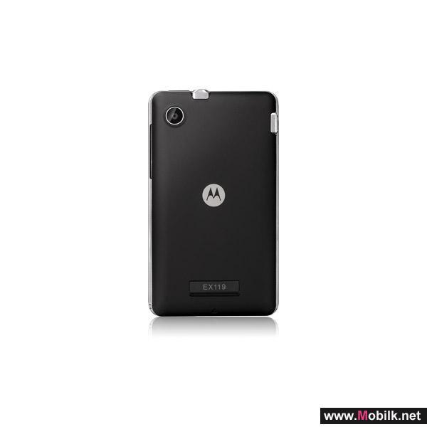 Mobilk - MOTOROLA MOTOKEY XT EX118 Specs & Price - smartphone
