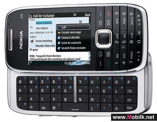 Mobinil is pleased to offer a 50% discount on the Nokia E75 handset
