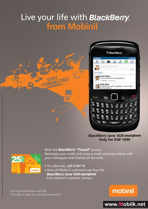 Mobinil is availing the BlackBerry service to all Mobinil customers